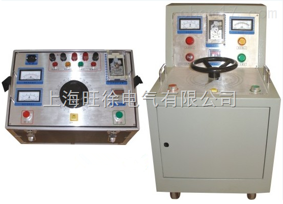 RSC系列试验变压器控制箱/台
