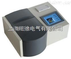RSZ系列全自动油酸值测试仪
