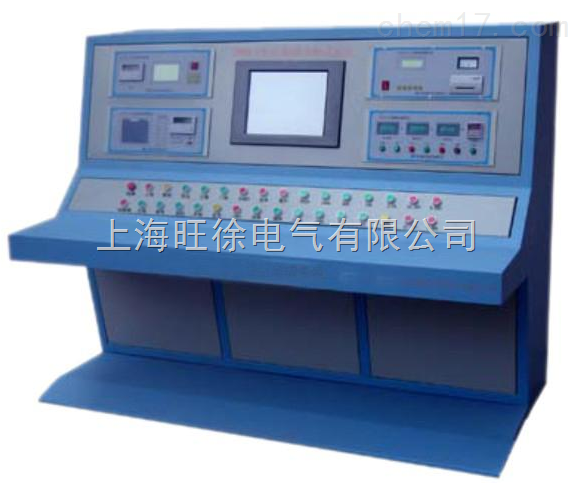 RBT-2智能变压器综合试验系统