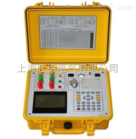 ZH1200变压器功率特性分析仪