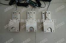 防锈称重传感器模块 罐体支脚模块组安装