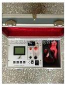 ZGY-10A交直流直流电阻测试仪厂家