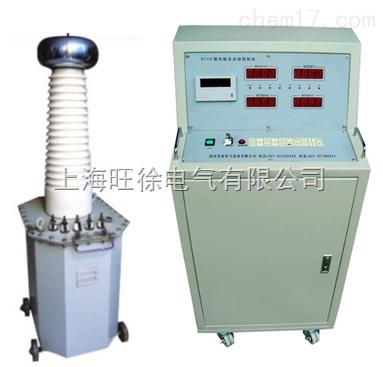 FVTA系列智能型工频耐压试验装置
