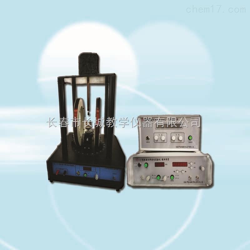 软磁材料特性实验仪