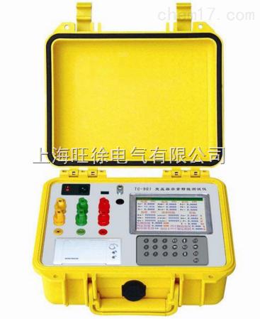 HS302A直流电阻测试仪