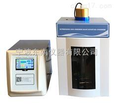 JY99-IIDN超声波细胞粉碎机 JY99-IIDN