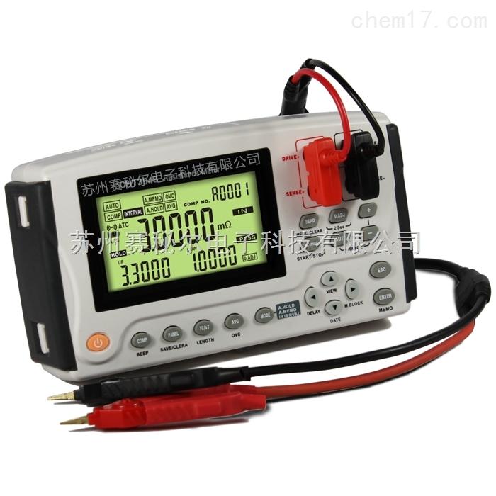 手持式電阻測試儀