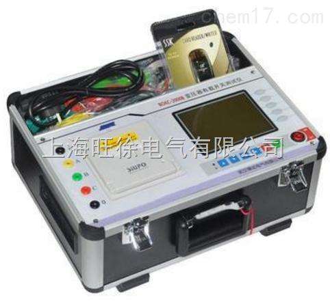 HTBYC-H变压器有载开关测试仪