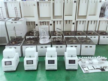 YM-24供应广州西安南京北京高通量组织研磨仪