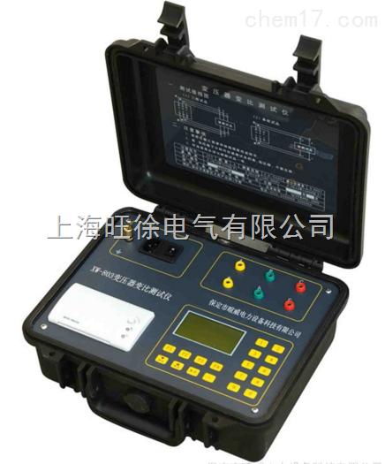 SL8025S变压器变比测试仪