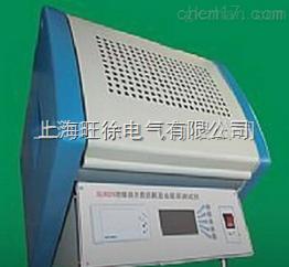 SL8024绝缘油介质损耗及电阻率测试仪