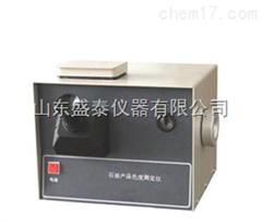 SY6540石油产品色度试验仪