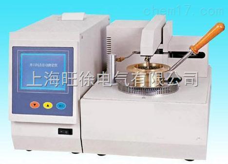 SL9001变压器油闪点测试仪
