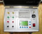 SL8003H三通道直流电阻测试仪