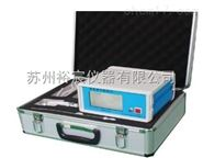 YC-3红外六氟化硫分析仪