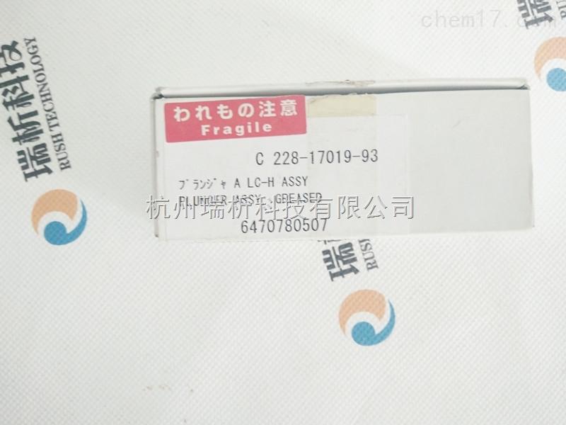 228-17019-93色谱柱SHIMADZU C 228-17019-93