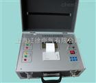 SL8025全自动变比组别测试仪