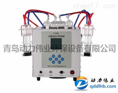 DL-6000型八路大气采样器参数安装使用说明手册
