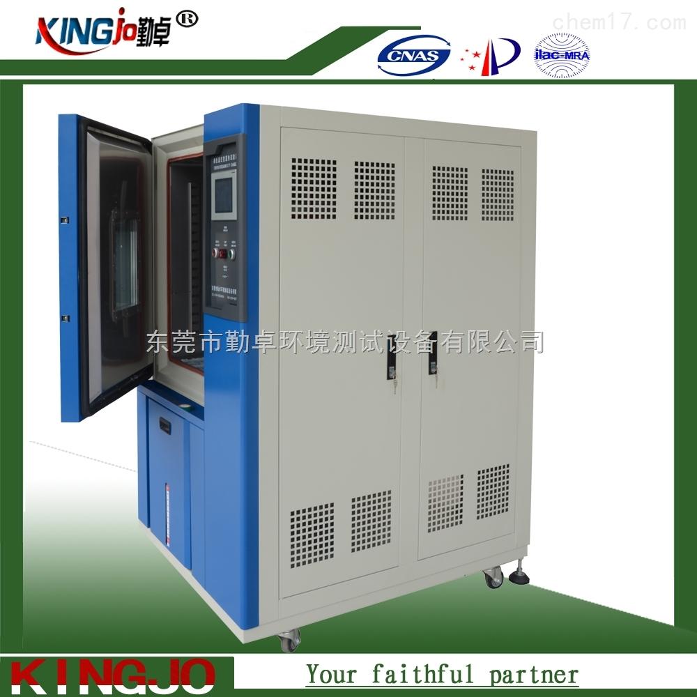 品牌高低温试验箱勤卓可程式恒温恒湿试验箱