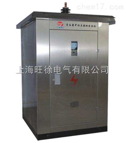 LS-BNR变压器中性点接地电阻柜