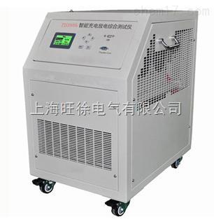 GL-X80型智能充电放电综合测试仪