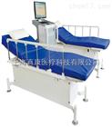 骨質疏鬆治療儀(計算機控製)A2