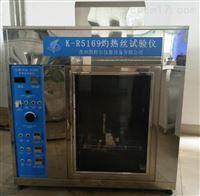 K-R5169橡胶灼热丝测试机供应商