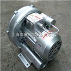 2QB310-SAA11工业机电设备专用漩涡气泵