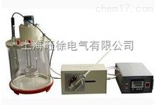 SYD-3069萘结晶点试验器技术参数
