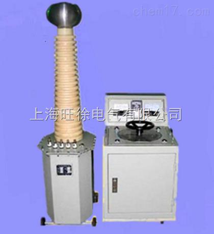 HTSYB系列交直流试验变压器
