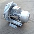 2QB810-SAH17机械设备专用高压风机-食品机械设备工业机械设备专用高压鼓风机