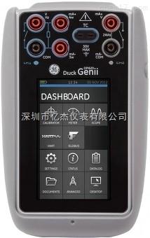 DPI620 Genii先进的模块化校验仪