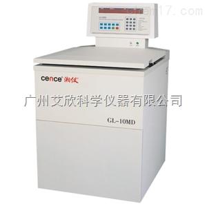 湘仪大容量高速冷冻离心机