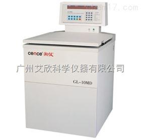 GL-10MD湘仪大容量高速冷冻离心机
