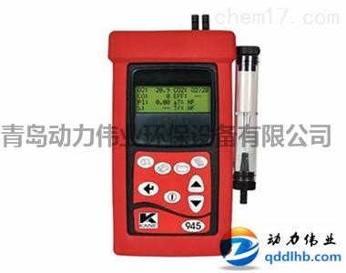 英国凯恩KM945烟气分析仪国内一级代理商售后服务电话