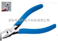HOZAN宝山N-34精密剪钳 水口斜口型