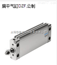 FESTO扁平气缸 DZF-40-80-A-P-A