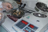 红外线畜禽鲜肉水分检测仪