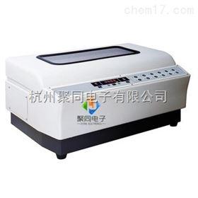 全自动多样品蒸发浓缩仪JTZD-DCY12S、全国质量三包、氮吹仪*