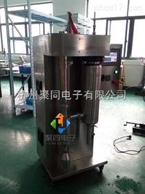 JT-8000Y离心式喷雾干燥机