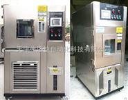 工业产品恒温恒湿试验箱 触摸屏测控恒温恒湿箱