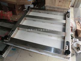 304#不锈钢台秤防水电子台称100公斤以上化工厂水鱼业台称
