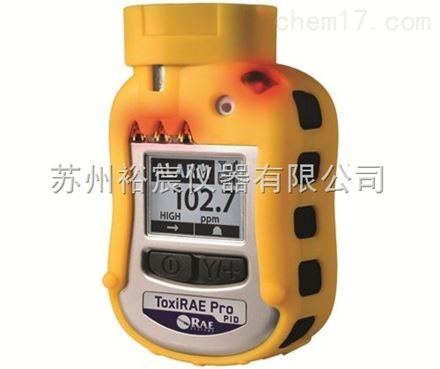 ToxiRAE Pro PID 个人用VOC检测仪【PGM-1800】
