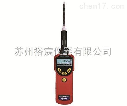 UltraRAE 3000特种VOC检测仪【PGM-7360】