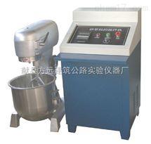 CAJ-30升多功能CA砂浆程控中型搅拌机、搅拌机搅拌机、