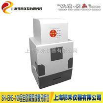 SH-EHE-109型全自动凝胶成像分析系统