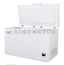 DW-40W390澳柯玛390升低温冷藏柜