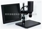 视频显微镜一体机