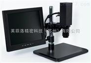 視頻顯微鏡一體機