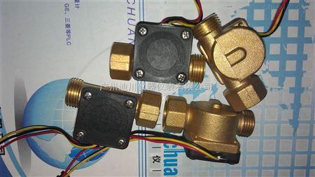 dc 微型水流传感器sen-hz06